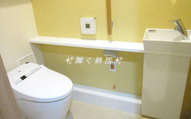 アリスタージュ経堂 きれいで明るいトイレ