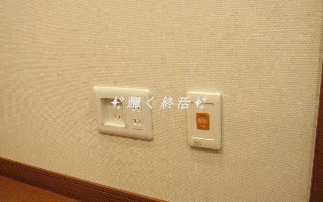 サンシティ立川昭和記念公園 緊急ボタン